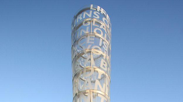 High-Strength Glass Bonding – A New Era in Façade Design