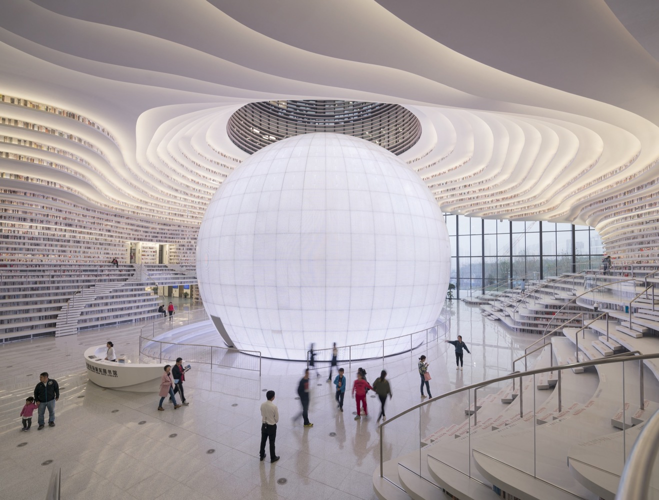 MVRDV - Tianjin Binhai Library - Ossip - IGS Magazine - Projects - 1