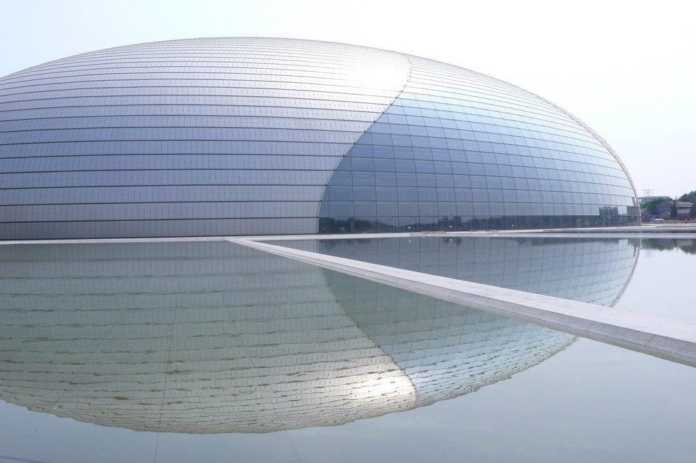 grand theatre of china - 1