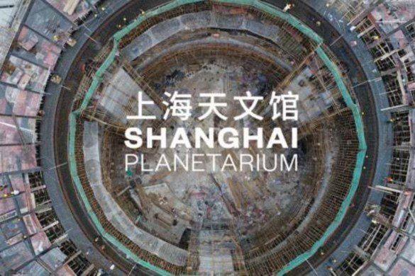Drone Footage Reveals Shanghai Planetarium Construction Progress