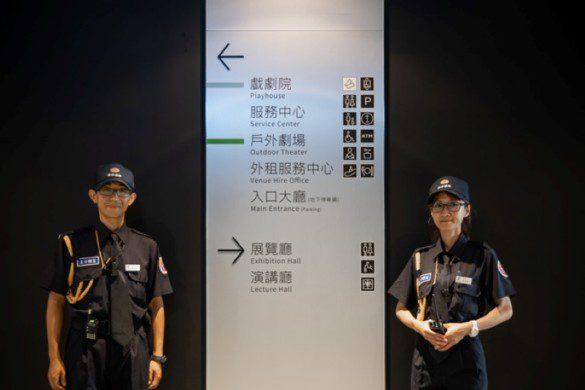 National Kaohsiung Center for the Arts - igs through the lens - mecanoo - 20