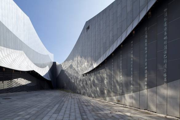 Encore Mount Wutai Theater_BIAD-ZXD ARCHITECTS_14