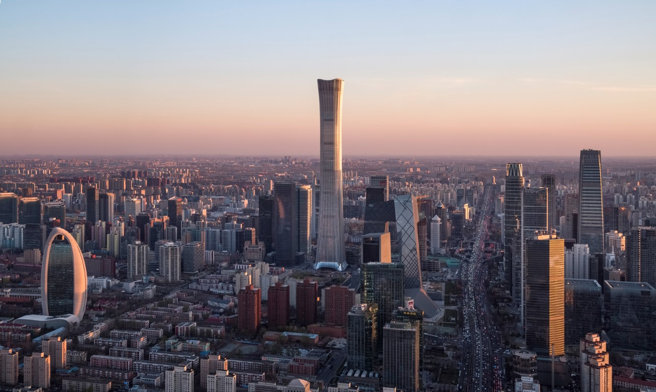 CITIC Tower_Beijings Tallest building_KPF_IGS Magazine_8