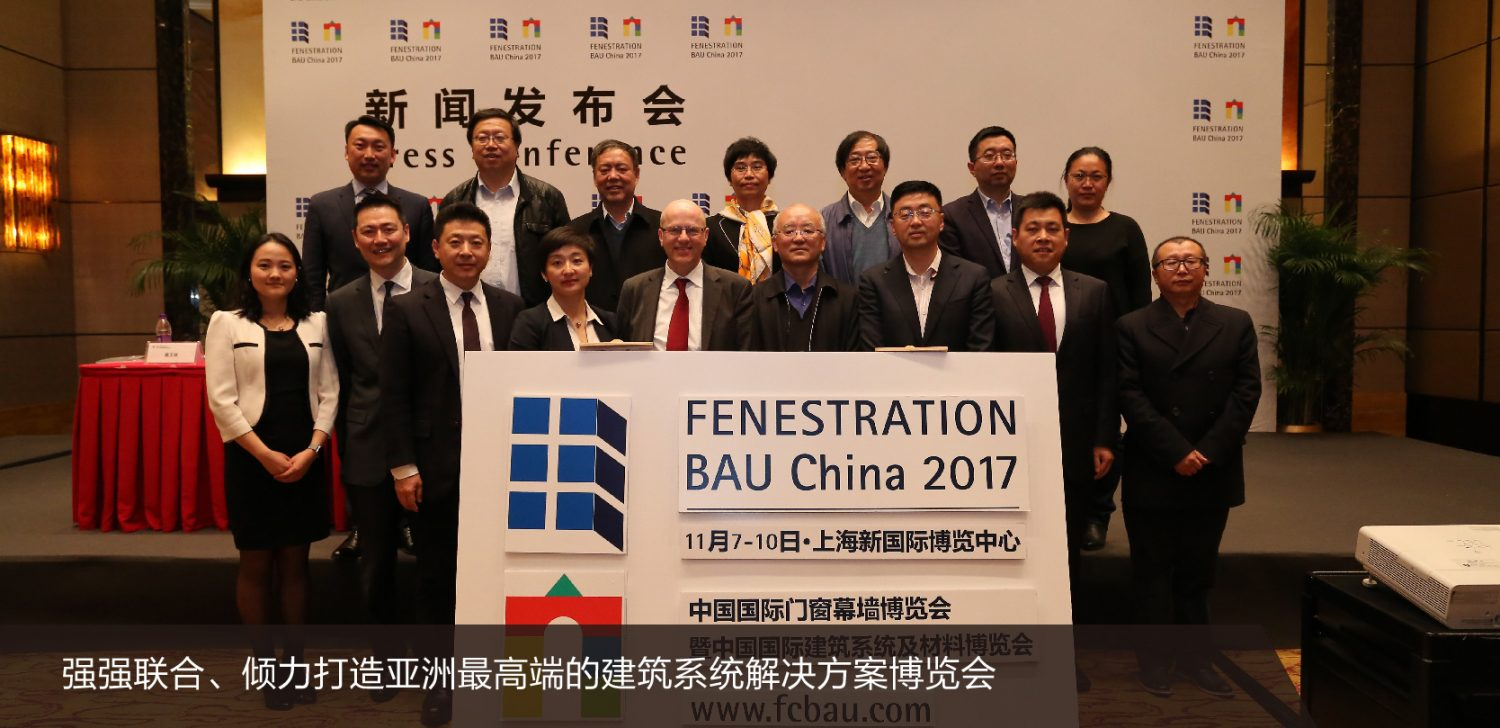 FENESTRATION BAU | China | 2017 | IGS Magazine | premiere | Committee