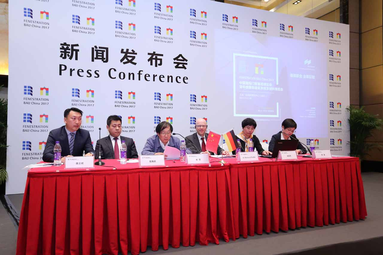 FENESTRATION BAU | China | 2017 | IGS Magazine | premiere | Committee | press conference