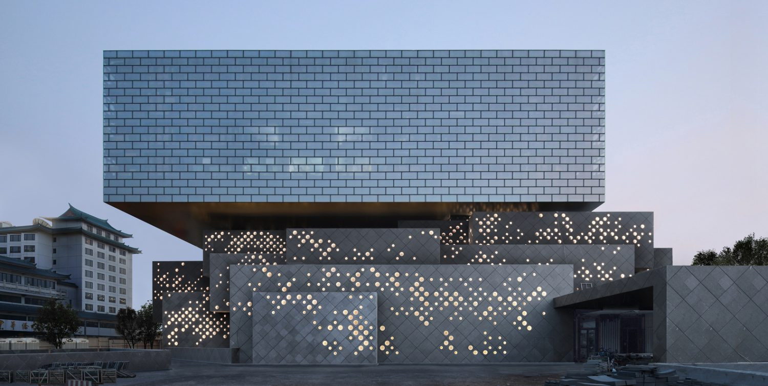 Guardian Art Center in Beijing-Büro Ole Scheeren-IGS Magazine-Facade