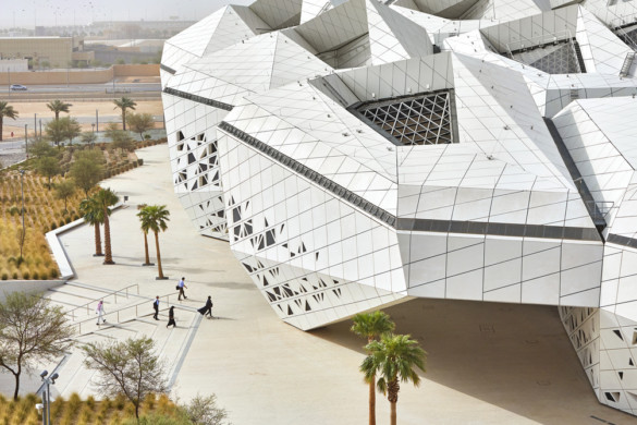 King Abdullah Petroleum Studies and Research Centre - Zaha Hadid Architects - projects - IGS Magazine - news 1