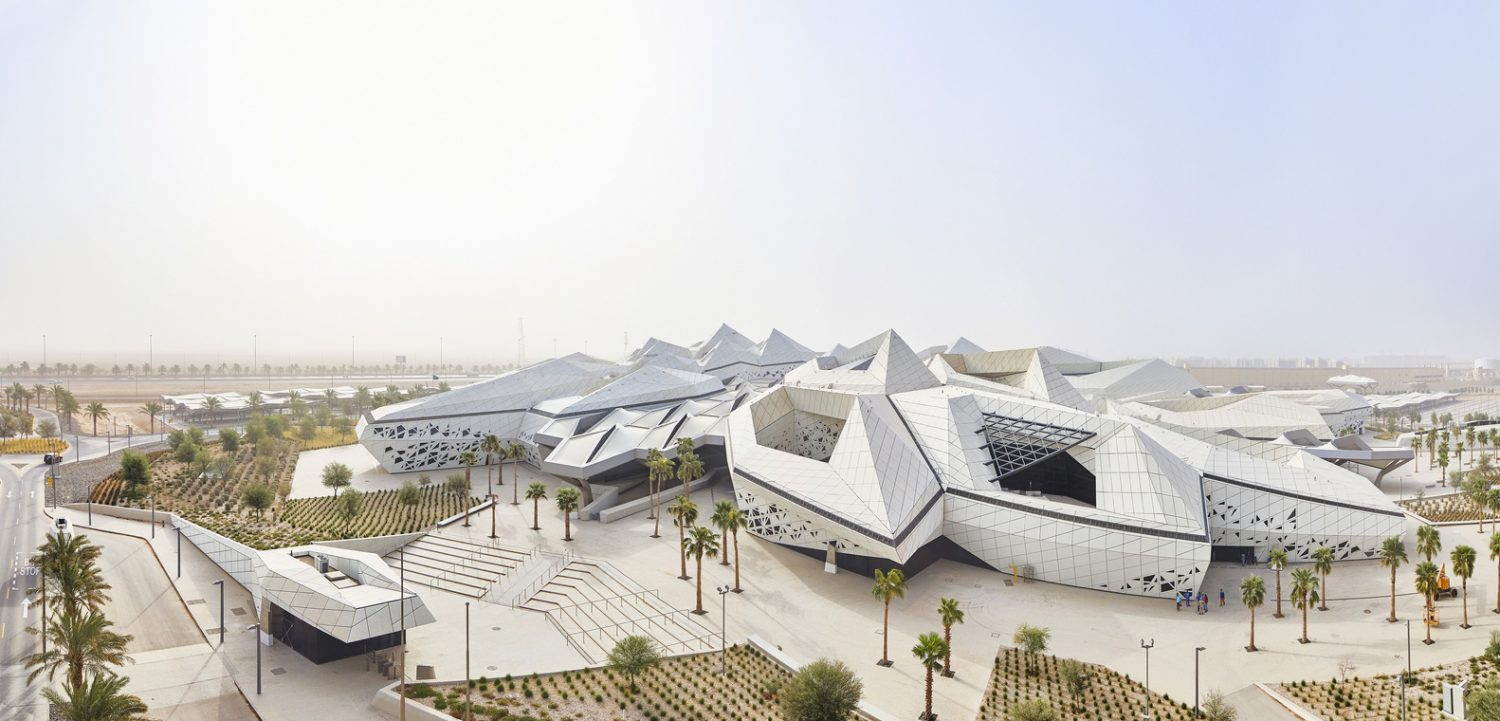 King Abdullah Petroleum Studies and Research Centre - Zaha Hadid Architects - projects - IGS Magazine - news - 14