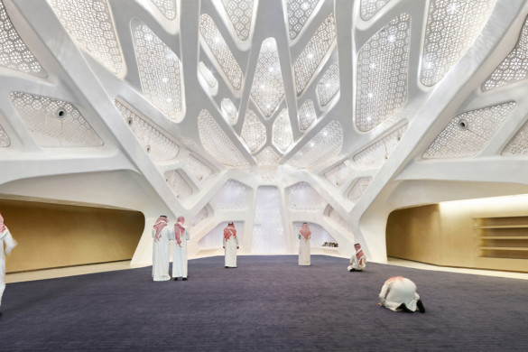 King Abdullah Petroleum Studies and Research Centre - Zaha Hadid Architects - projects - IGS Magazine - news - 2