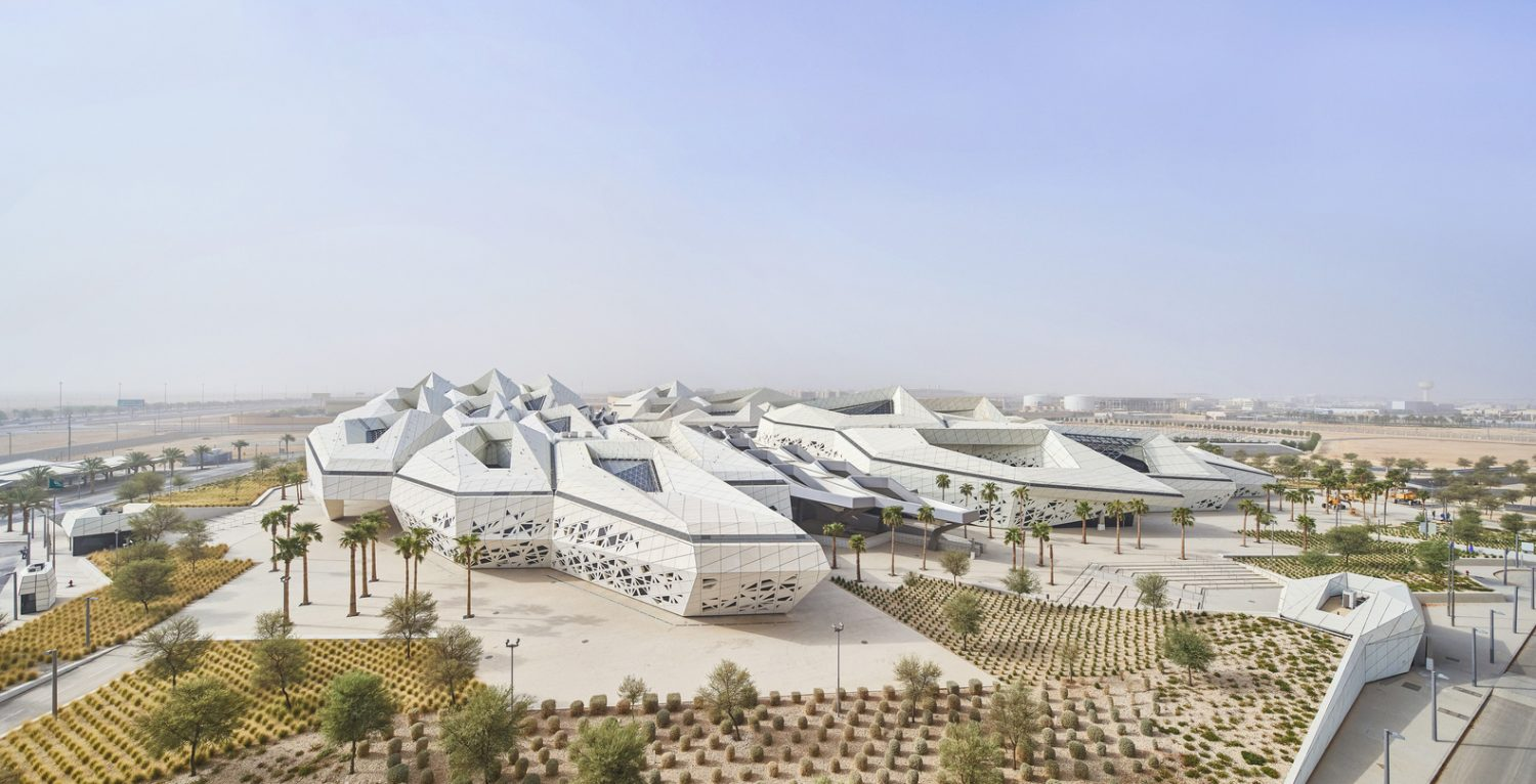 King Abdullah Petroleum Studies and Research Centre - Zaha Hadid Architects - projects - IGS Magazine - news - 20