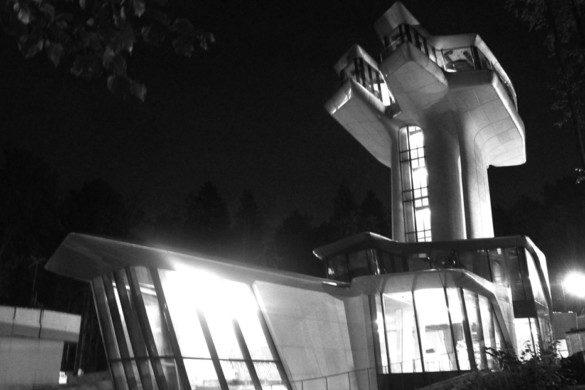 Capital Hill Residence - Zaha Hadid - IGS Magazine - Russia - Private - Architecture - 7