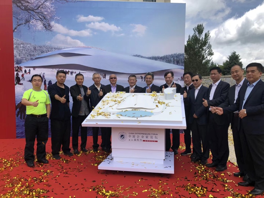13_MAD_China-Entrepreneur-Forum-Conference-Centre-Ground-Breaking-Ceremony