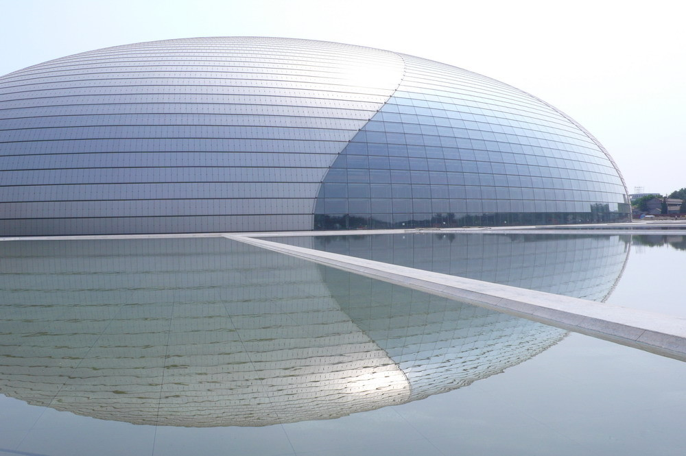 grand theatre of china - 1