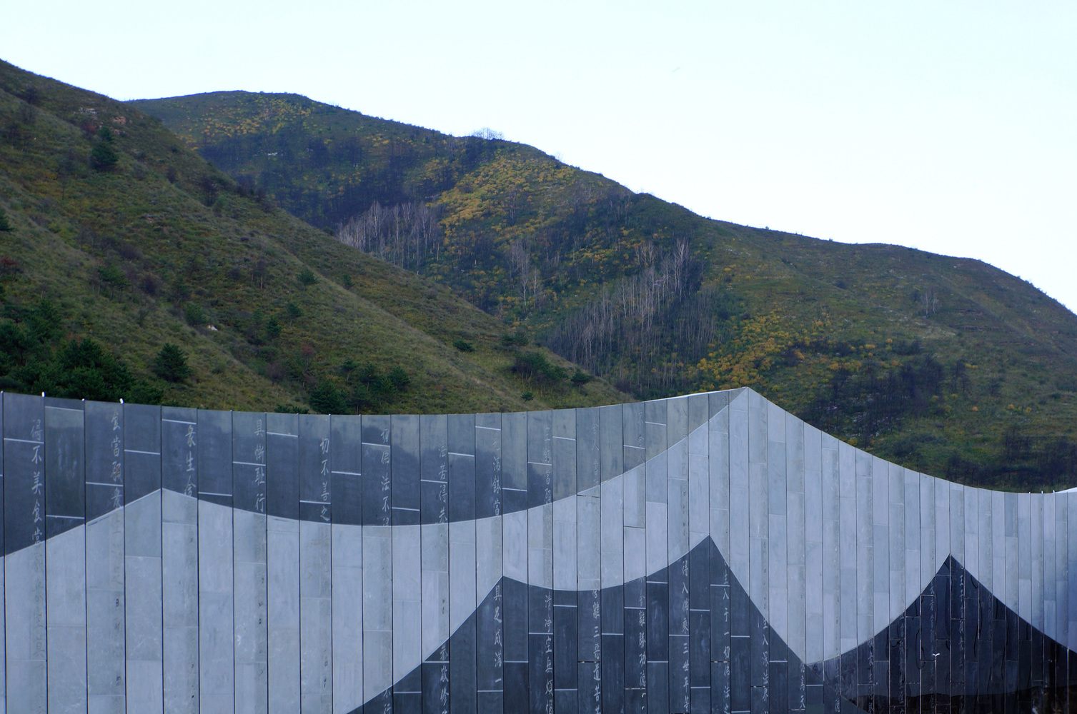 Encore Mount Wutai Theater_BIAD-ZXD ARCHITECTS_5