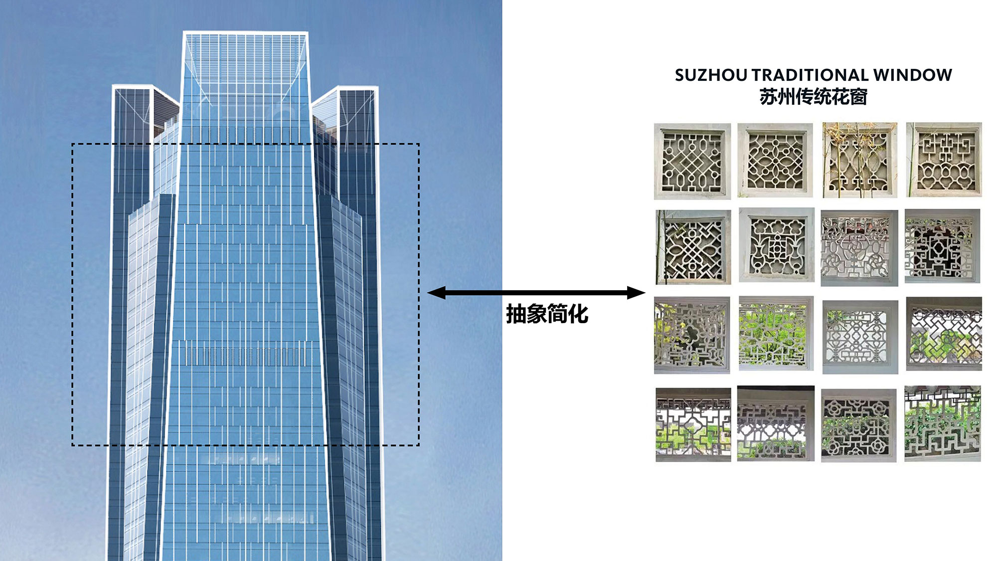 Curtain wall details show how the design team incorporated traditional Suzhou culture in a modern expression.